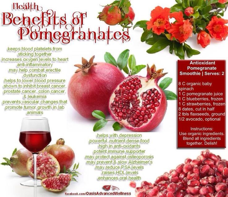 Health Benefits of Pomegranates Photo image credit:  Oasis Advanced Wellness